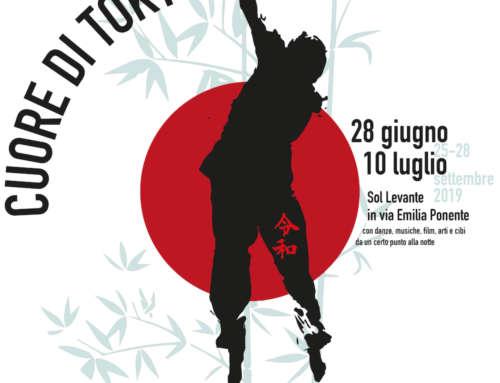 Festival CUORE DI TOKYO 28 giugno-10 luglio